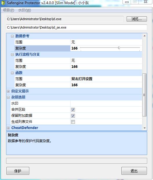 CF台湾驱动加密教程 支持W7 W8 W10 W11 /64位系统