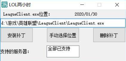 202002031218463299.jpg