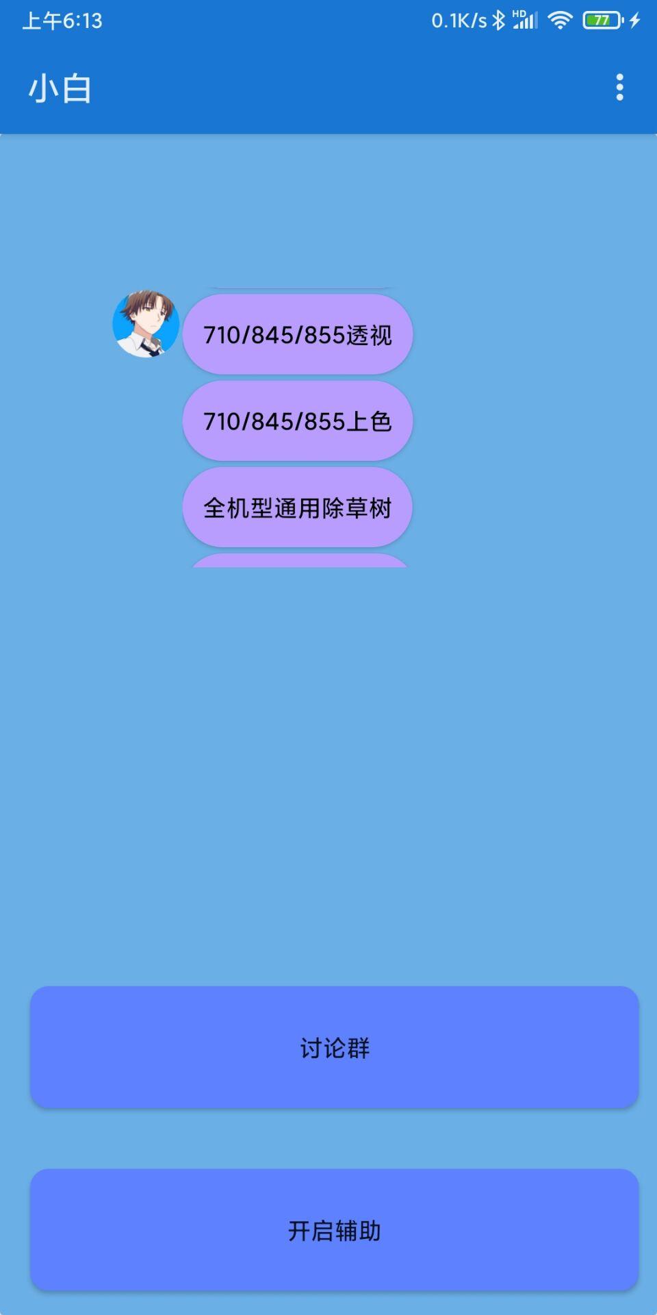 b6cef66b5f6dd2daa2bb451f570ac8d12.jpg