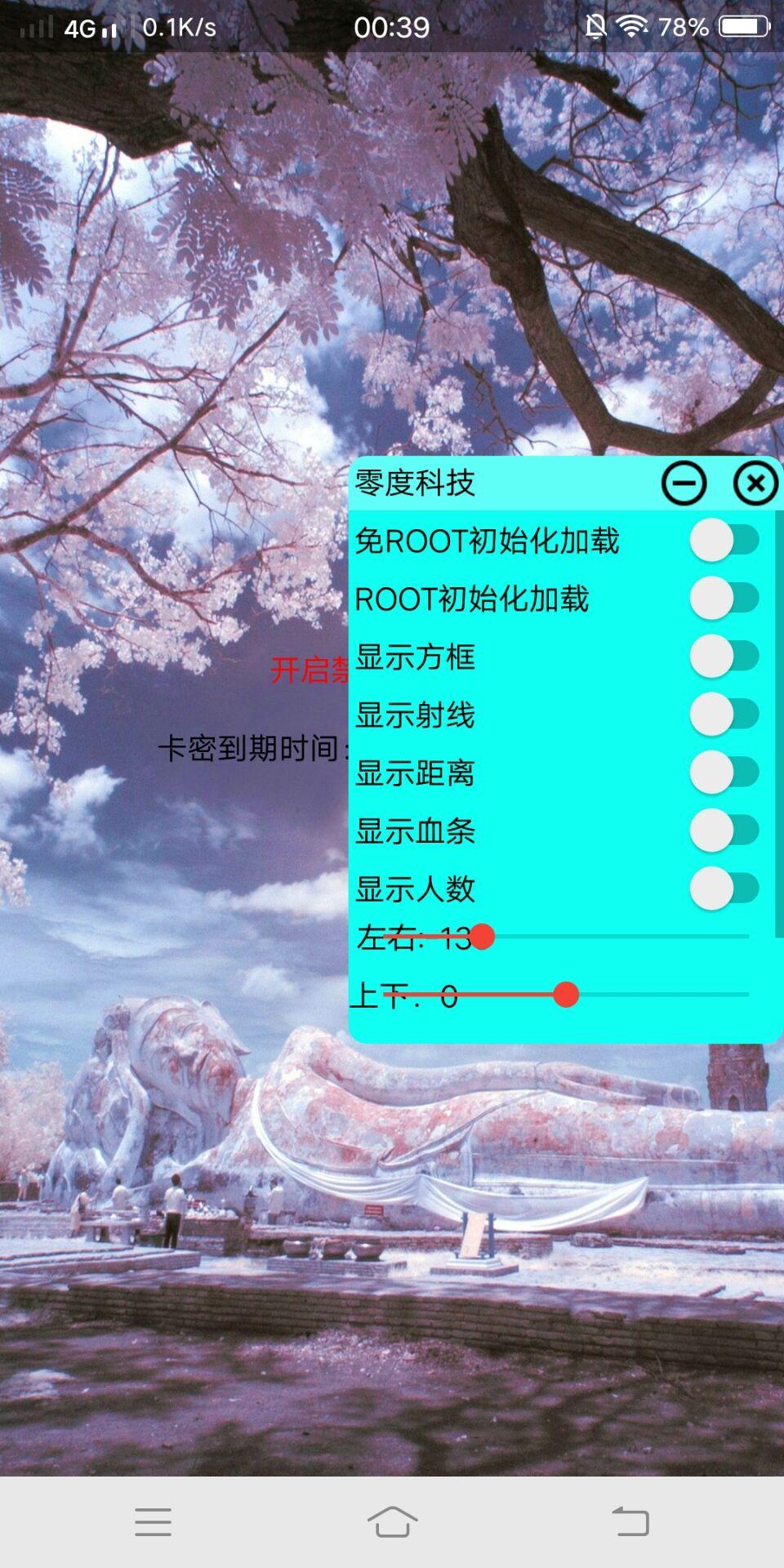 61A2686239B8CC9C119F1E3FC9E2B774.jpg