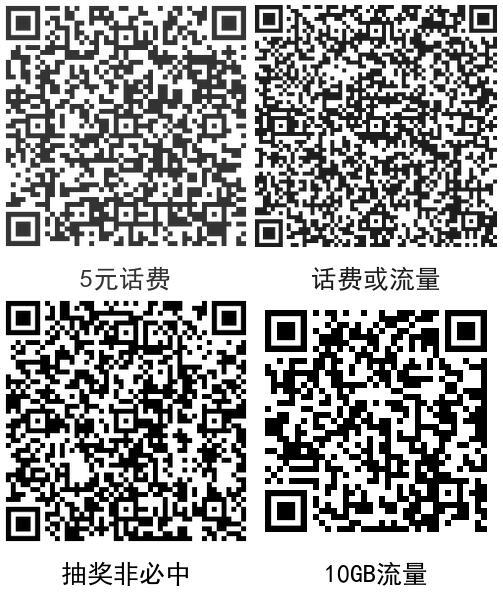 QQ截图20210105182035.jpg