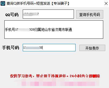 QQ截图20210625175401.jpg